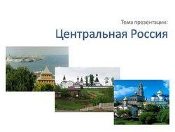 Пляжные курорты России  TravelRu  Страны  Россия